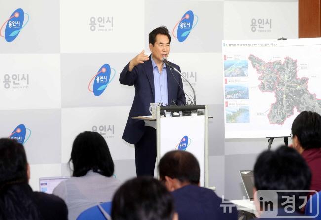 (사진) 1일 장기미집행 공원 실효 대응 종합대책 브리핑2.jpg