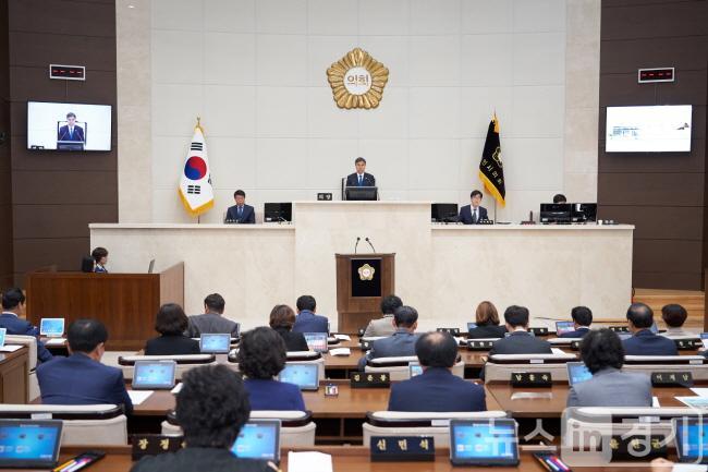 20191021 용인시의회, 제237회 임시회 제2차 본회의 열어.jpg