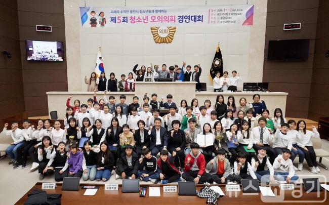 20191112 용인시의회, 제5회 청소년 모의의회 경연대회 개최(1).jpg