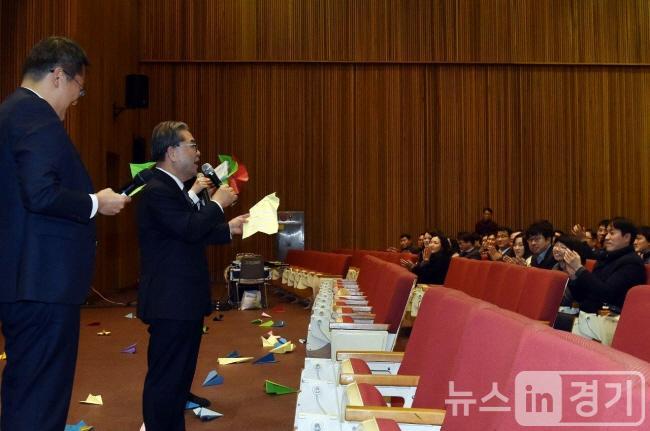 0102 경기도교육청, 2020년 새해 첫 직원 모임 가져(사진5).jpg