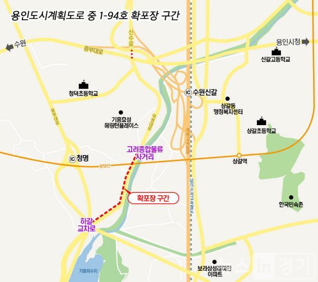 용인도시계획도로-중1-94호-확포장-구간.jpg
