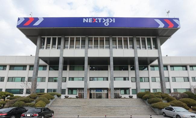 경기도, '비영리 민간단체 환경보전기금 지원사업' 신청기간 연장