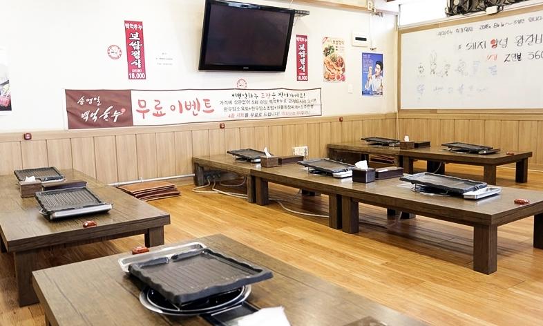 음식점 20곳 대상 입식테이블 설치 지원
