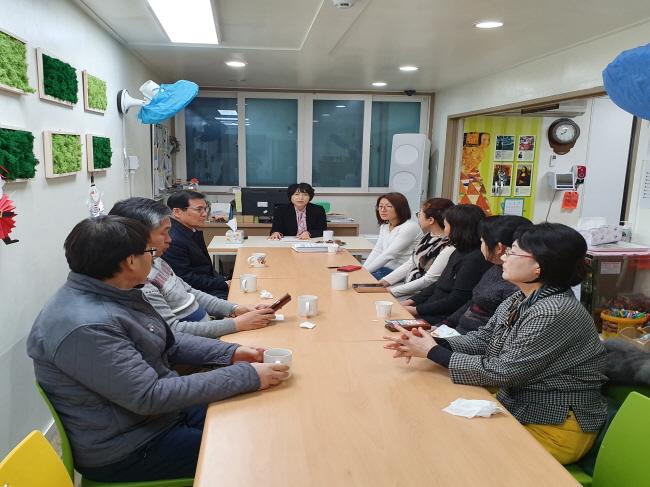 용인행복교육지원단, 2020 용인혁신교육지구 운영계획 설명회 및 신년회 개최