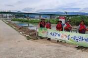환경21연대 강원본부, 강릉 남대천 하류의 폭우로 밀려온 쓰레기 수거활동