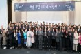 용인시 인재육성재단 창립 18주년 기념식 성료