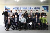 경기도, 이번에는 '불법 없는 깨끗한 바다' 도민에게 돌려준다