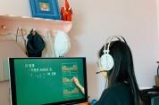 초당중학교, '우리집 온라인 클래스' 운영