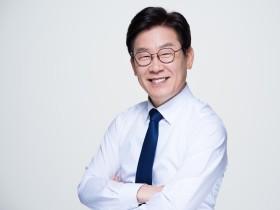 이재명, 매니페스토 공약이행 평가 2년 연속 '최고등급' 획득