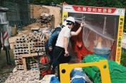 경기지역 대형공사장 10곳 중 1곳은 '안전불감증' 대형공사장 1.135곳 점검. 105곳이 불량판정