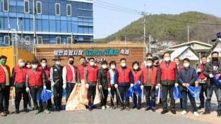 용인중앙시장 상인회와 용인기자협회, 봄맞이 금학천 정화 봉사활동 펼쳐