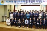 장현국 의장, 핵심기조 '디딤돌 의회' 내걸고 후반기 본격 돌입