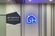 용인시기흥장애인복지관 Community Care Center 지역주민설명회 개최