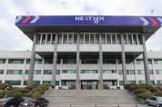 성남․파주․이천, '2019년 깨끗한 경기만들기' 최우수 지자체