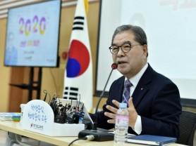 """경기도교육감 신년 기자회견, """"2020년, 선생님이 행복한 학교를 만들겠습니다!"""""""