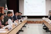 경기도, '용인 반도체 클러스터' 성공적 추진 위한 점검회의 개최