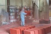대기오염배출업소, 공사장 등…도, 미세먼지 불법 배출 177개 업체 적발
