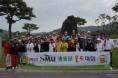 제2회 SMU단국대 새마을대학 총동문 골프대회 개최