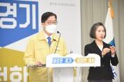 경기도, '코로나19'발 비상경제상황에 2조 규모 '경제방역대책' 처방한다