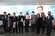 용인 독립유공자 후손들, 더불어민주당 용인시(정) 이탄희 국회의원 후보 지지선언