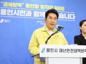"""코로나19 낙인 피해 방지 """"인터넷 지킴이"""" 가동"""