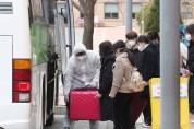 입국 중국인 유학생 1134명 코로나19 확진'없음'