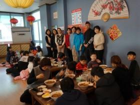 용인정여성위원회와 함께하는 동백지역아동센터 한끼 나눔 행사
