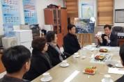 기흥구, 정진교 구청장 15개 동 순회 방문