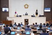 용인시의회, 제246회 임시회 개회