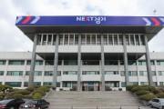 경기도 재난기본소득 뜨거운 반응…동시접속자 20만여 명 달해