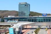 <인사> 경기도 용인시 (2020. 7. 15.일자)