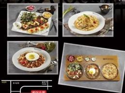 소문난 맛과 따뜻한 나눔으로 동백 맛집으로 인정받는, 이탈리안 레스토랑 로이스푼의 특별 이벤트