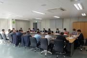 용인시, 집중호우 대비 하수처리시설 안정 운영방안 논의