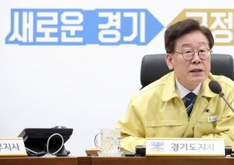 """이재명, 나눔의집 특별점검 후 """"헌신은 존중하되 책임은 분명하게"""""""