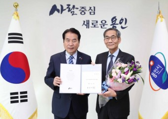 용인시인재육성재단, 김춘식 이사장 취임