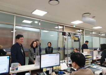 기흥구, 정진교 구청장 신설된 4개동 업무 상황 점검